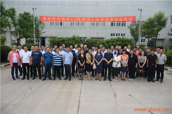 16家企业签约,硼硅4.0大发时时彩登录—快3招代理加工企业联盟在河北邢台成立