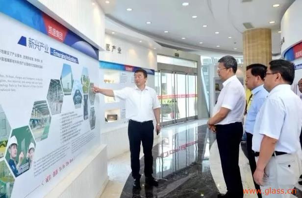 中建材蚌埠大发时时彩登录—快3招代理工业设计研究院