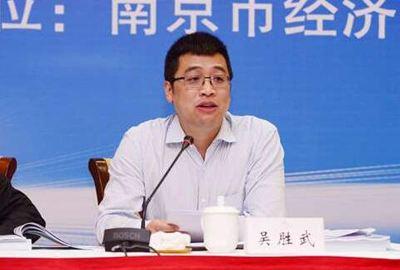 工信部吴胜武:光伏业并购重组将成常态