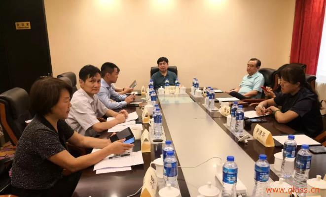 第四次颜色玻璃市场研讨会在北京举行