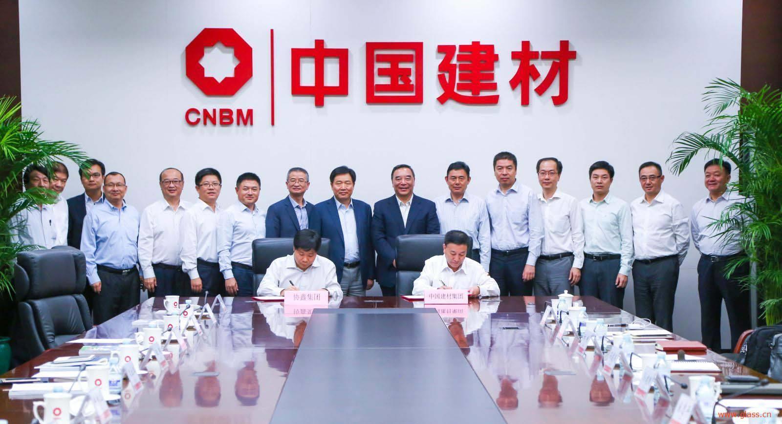 福建漳州市政府牵手中建材开展新玻璃、新材料、新能源产业合作