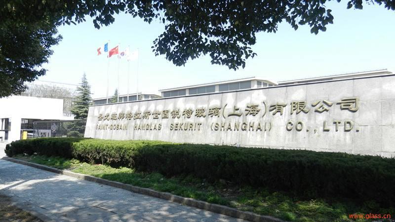 圣戈班上海工厂预计10月量产 为特斯拉Model 3配套