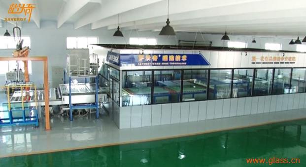 萨沃奇暖边节能中空玻璃升级试产成功