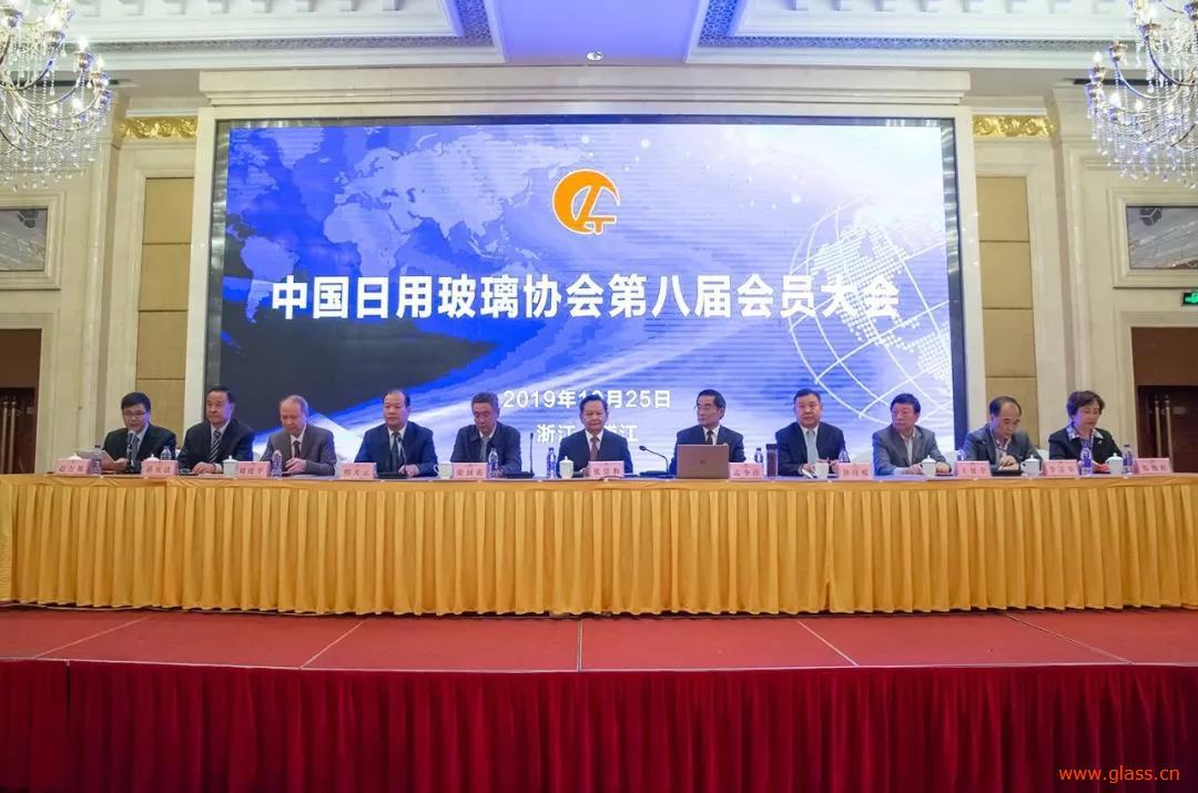 郑舞虹当选中国日用玻璃协会理事长