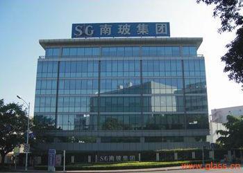 咸宁南玻玻璃有限公司获国家级