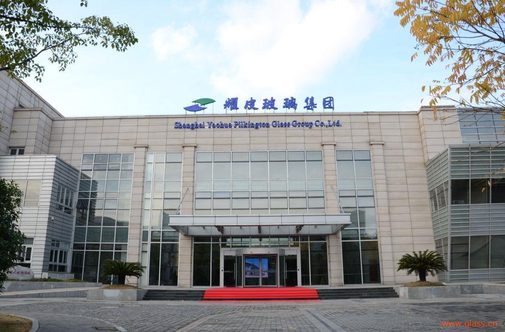 上海耀皮玻璃集团有限公司到播州区实地考察