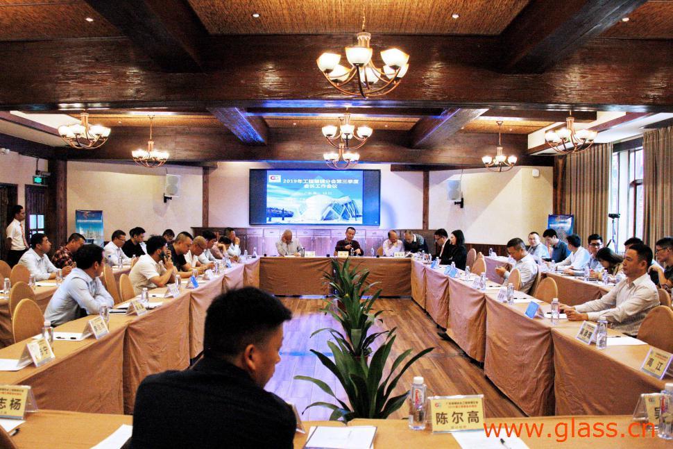 广东省玻璃行业协会工程玻璃分会会长、副会长一行访广东长鹿精细化工有限公司