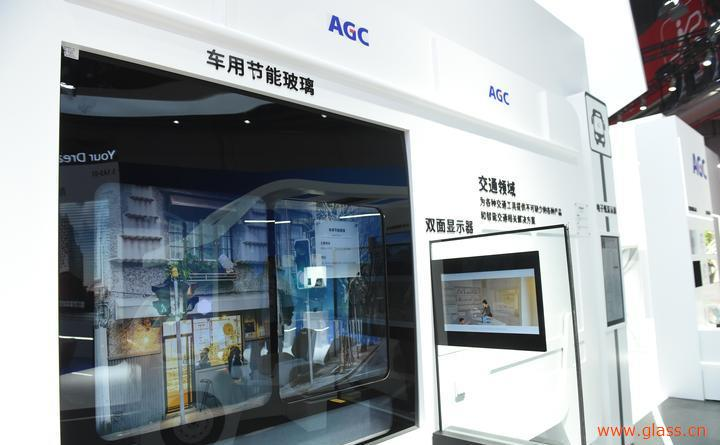ACG协多款尖端产品亮相世博会