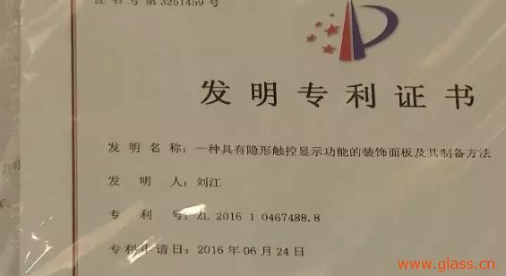 繁华玻璃刘江:引领企业产品创新 开拓国际玻璃市场