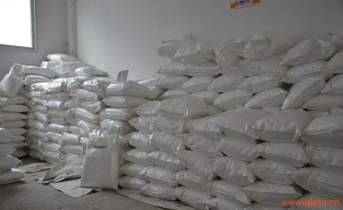 华东地区部分厂家喜爱受压力增加,东北厂家发布冬储价格