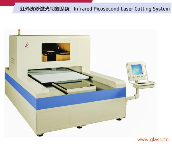 致凯捷红外皮秒激光切割系统在玻璃加工领域优势明显