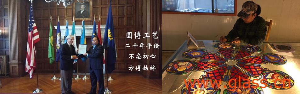 上海圆博工艺教堂玻璃,彩色玻璃行业中的翘楚
