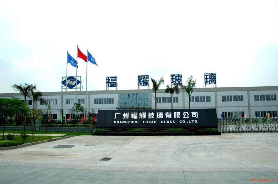 福耀玻璃:目前公司产能利用率恢复程度主要视海外工厂的生产