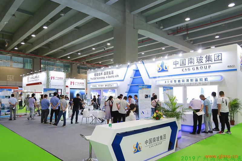 廣州玻璃展發出邀請,定檔9月10日!你來不來?