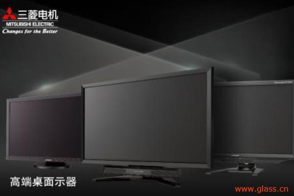 日本三菱电机宣布:将退出液晶面板生产!