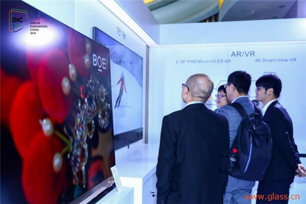 汇聚全球显示产业智慧,第十一届DIC FORUM马上到来!