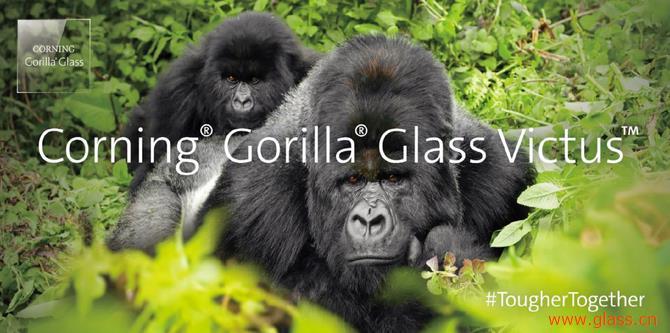 三星首发!康宁推出史上最坚韧大猩猩玻璃