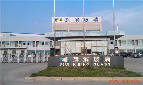 旗滨集团:低估值玻璃龙头,静待高端转型