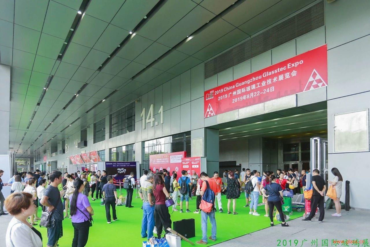 2020中空玻璃工艺技术与品质提升高峰论坛广州玻璃展即将到来