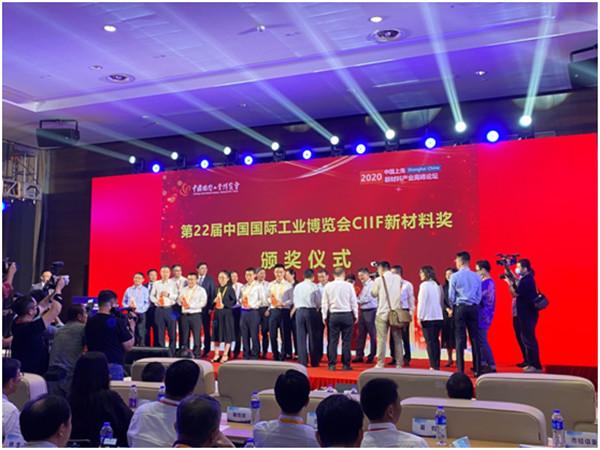 9月15-19日,第22届中国国际工业博览会