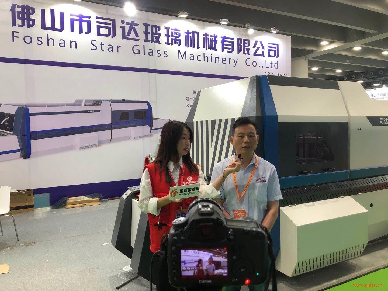 2020广州国际玻璃工业展开幕现场