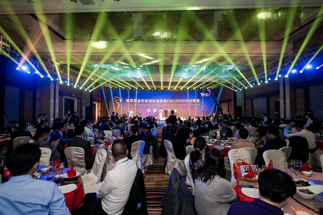 FBC中国国际门窗幕墙博览会盛大开幕!