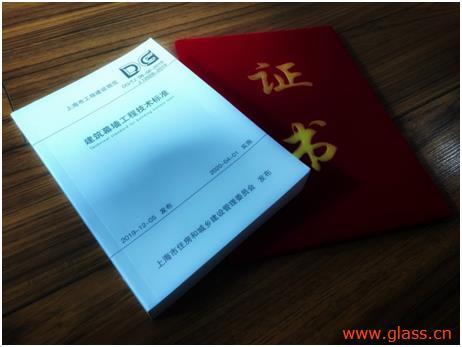 参编上海地方标准,耀皮高质量发展在路上