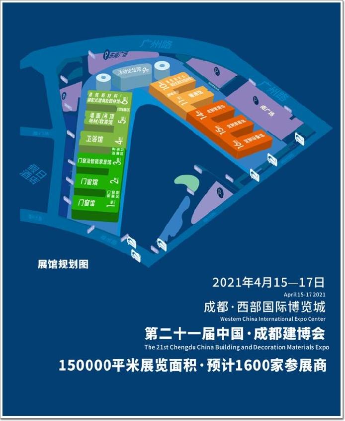 經濟內循環下,2021年4月中國·成都建博會與您共話行業新機遇