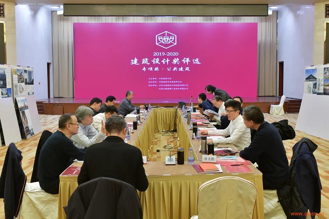"""由北玻股份协办的中国建筑学会""""建筑设计奖""""(专项奖-公共建筑)在京成功举办"""