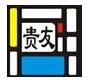 北京贵友邦:互联网双双牵手,全面拓宽公司市场
