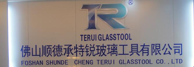 广州特锐:中华玻璃网是玻璃企业的好帮手