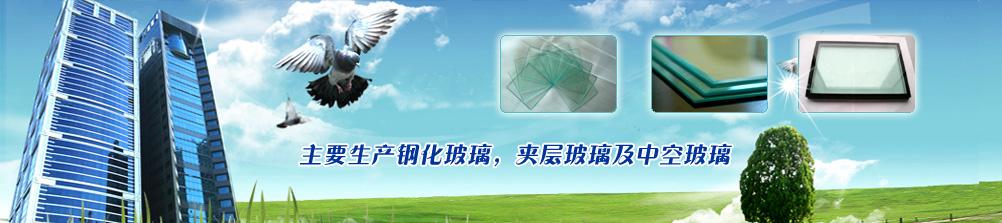 重庆志高玻璃有限公司企业形象图片