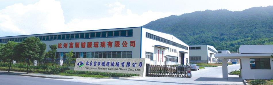 杭州富顺镀膜玻璃有限公司53555金冠娱乐形象图片