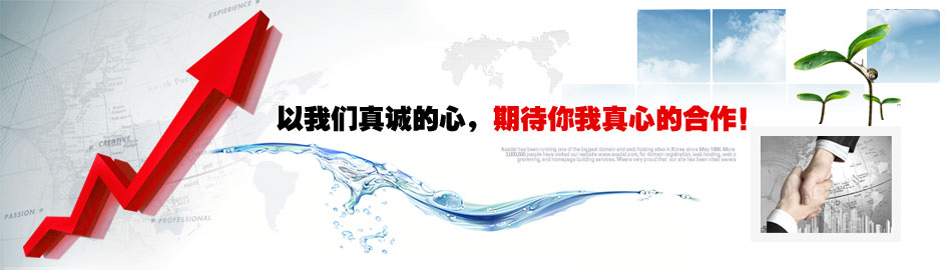 上海鼎鑫玻璃制品企业形象图片