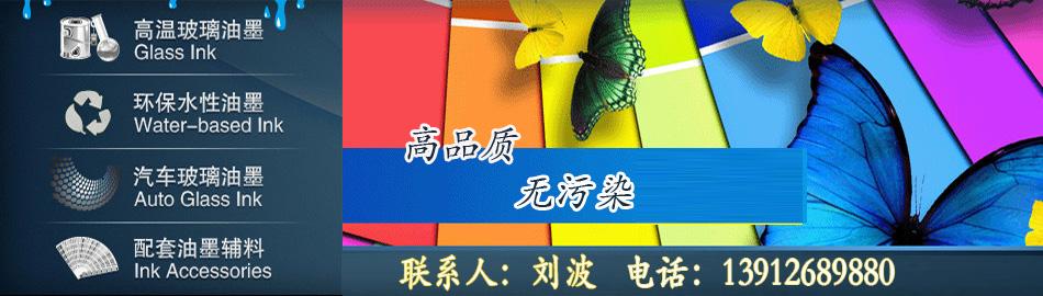 昆山振玻电子科技材料有限公司企业形象图片