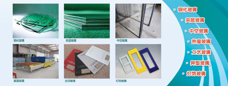 江门市江海区富田玻璃工艺厂(先力贸易)企业形象图片