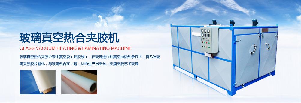 广州保均沙龙国际网上娱乐有限公司企业形象图片