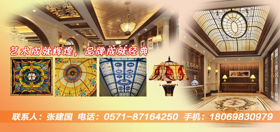 杭州圆爵装饰有限公司企业形象图片