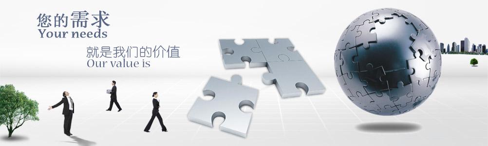 丽水东方华泰玻璃有限公司企业形象图片
