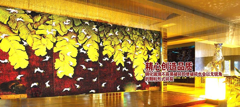 上海玉娇玻璃有限公司企业形象图片