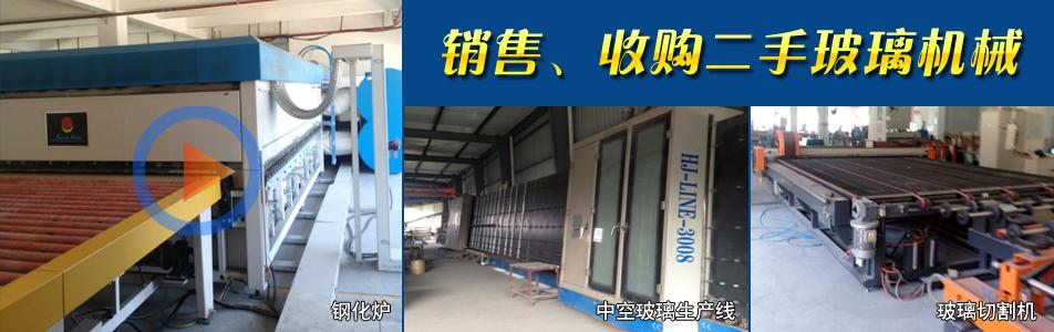 上海捷成锐玻璃机械企业形象图片