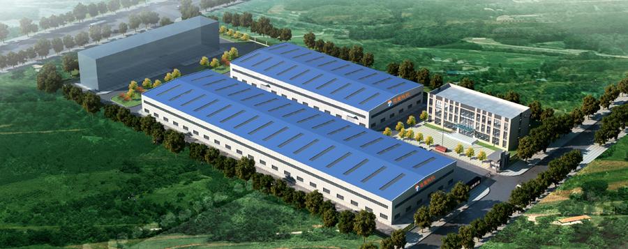绥中远图科技发展有限公司企业形象图片