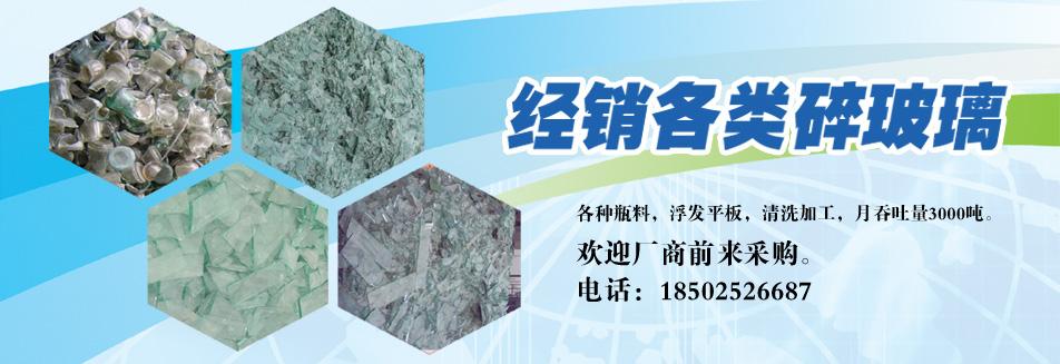 南京市栖霞区崔吉星玻璃加工厂53555金冠娱乐形象图片