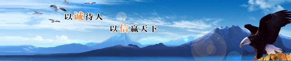 北京众伟兴源玻璃有限公司企业形象图片