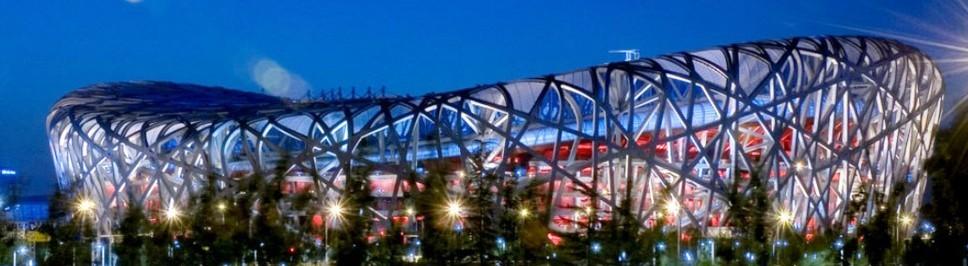 北京众伟兴源玻璃有限公司53555金冠娱乐形象图片