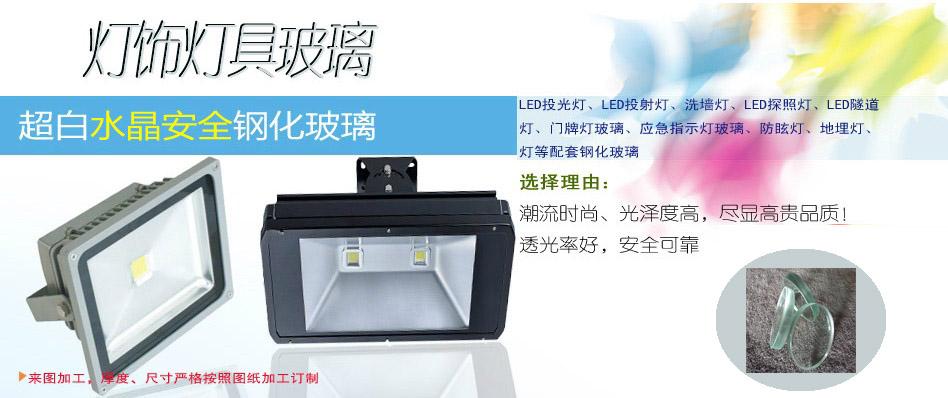 杭州昱虹光电科技有限公司企业形象图片