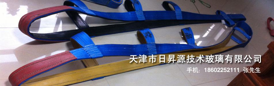 天津市鼎安达玻璃有限公司企业形象图片