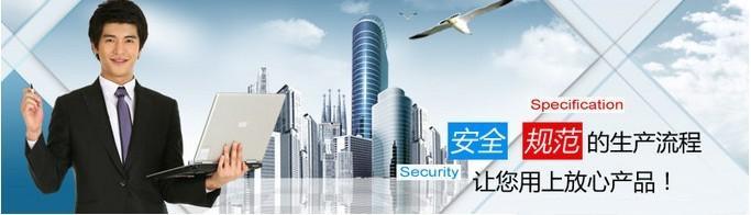 广西恒明钢化玻璃有限公司企业形象图片