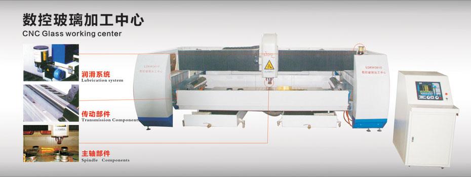 杭州丽都玻璃机械有限公司(海宁市利都玻璃机械有限公司)企业形象图片