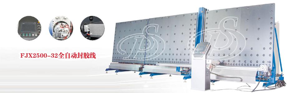 济南市天桥区昌盛机械设备厂企业形象图片